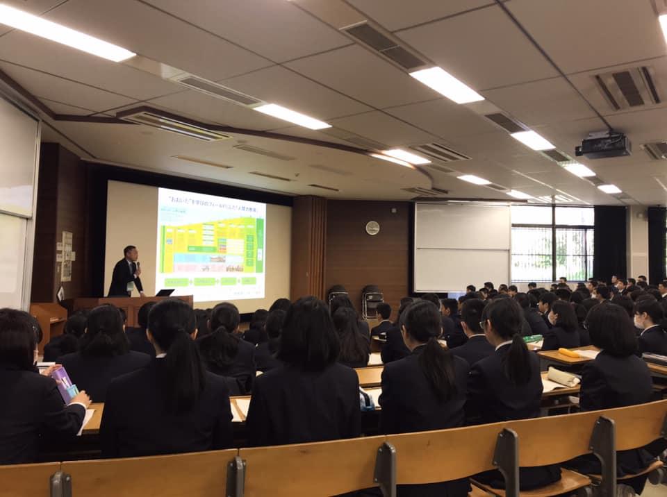 日本文理大学附属高等学校