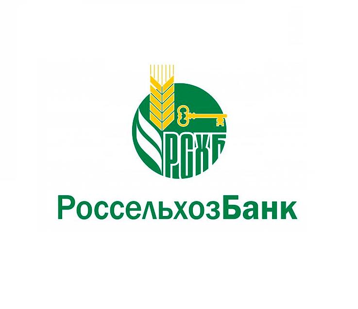 минуты россельхозбанк ипотека пенза официальный сайт Одна