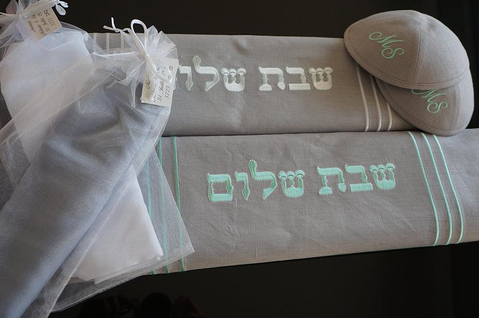 couvre pain kippah foulard mariage bar mitszah - Kippa Mariage
