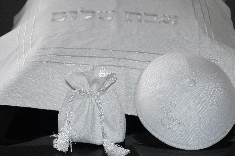 dragees kippa faire part mariage israel - Kippa Mariage