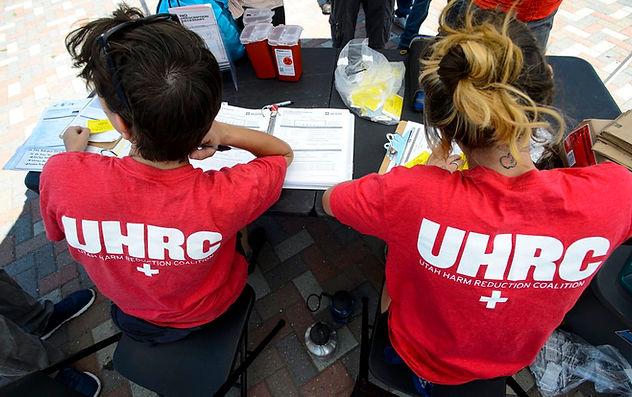 UHRC4.jpg