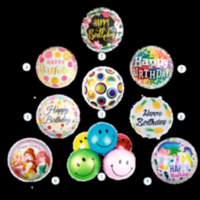 Happy-Birthday1.png
