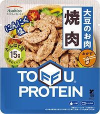 TP_焼肉塩.jpg