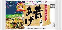 20mukashiage_data_yasaiitame_商品-01.jpg