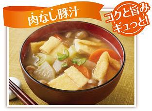 tonjiru_recipe.jpg