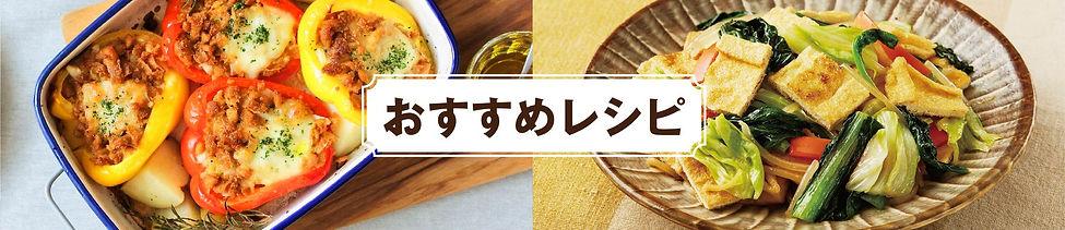 recipe_top_banner.jpg