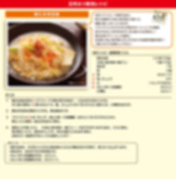 recipe-5.jpg