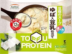 TPスープ_ゆば入り.jpg