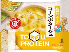 TPスープ_コーンポタージュ.jpg