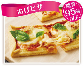 pizza_recipe.jpg