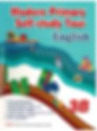 English 3B_頁面_01.jpg