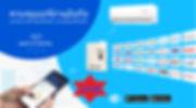 Google shop Thai.jpg