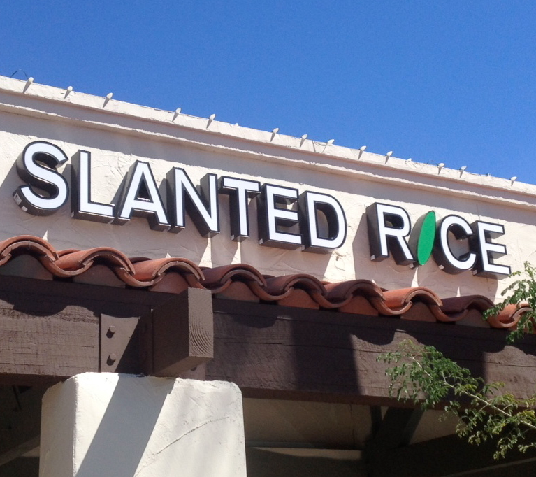 Slanted Rice Sign