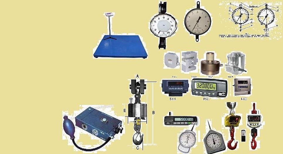 Интерферометр шахтный ши 11 инструкция
