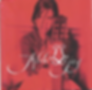 Marko Ruffolo - Markee Music - Label Release