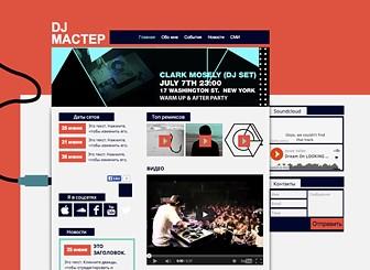 Клубный DJ Template - Этот шаблон в стиле hip  готов вынести ваш звук онлайн. Необычный макет предоставляет вам много возможностей, чтобы поделиться новостями, фотографиями, треками и видео. Создайте ваш дизайн таким же свежим, как и ваш бит.