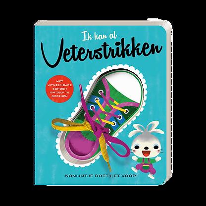 IkKanAl_Veterstrikken.png