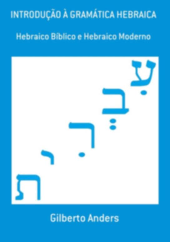 livro hebraico.jpg