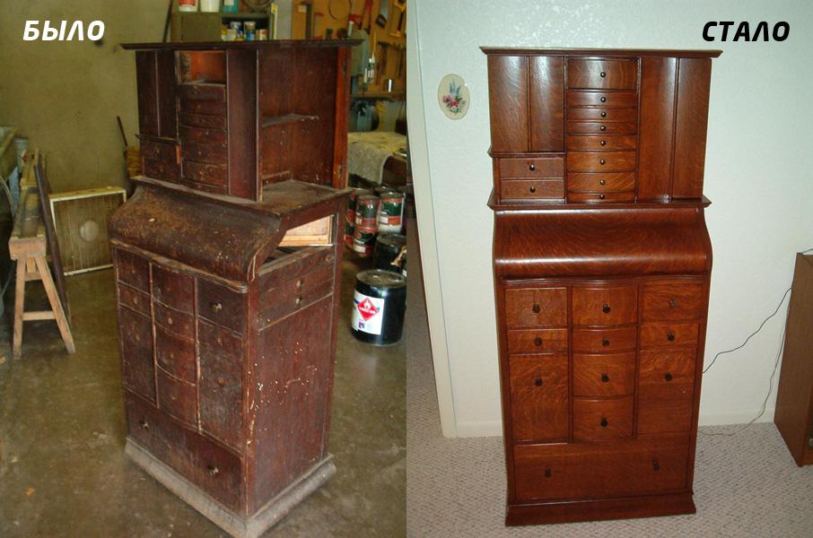 Реставрация полированной мебели своими руками фото до и после 196