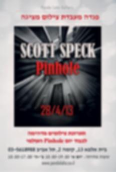 פנדה מעבדת צילום גאה להציג תערוכה של צלם ה-Pinhole האמריקאי Scott Speck!