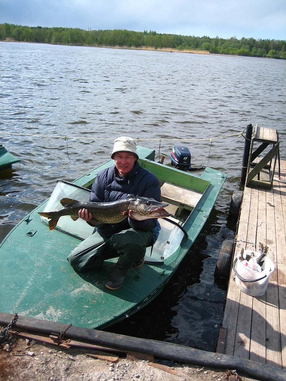 омут рыболовная