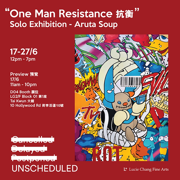 Unscheduled poster-05.png