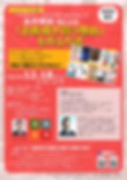 20181218_seminar.jpg
