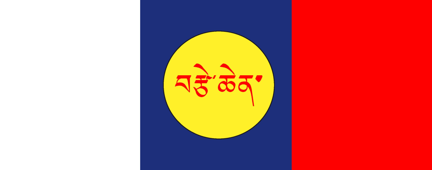 Tibetan Buddhist Flags In Other Countries
