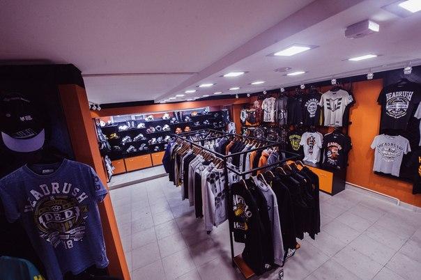 Интернет Магазин Спортивной Одежды Екатеринбург