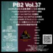 PB2 Vol.37.png