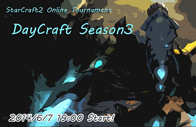 DayCraft Season2