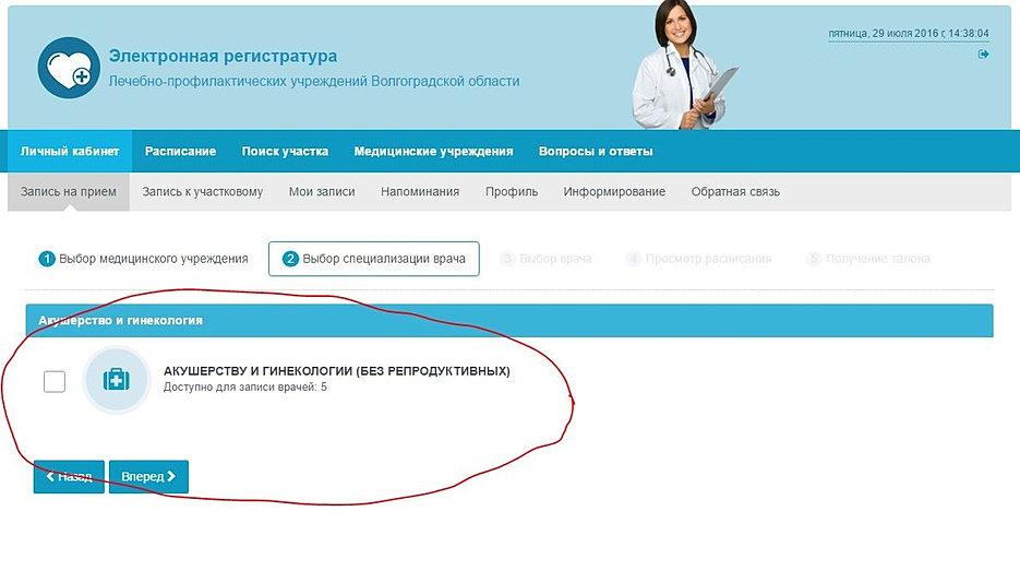 Центральная районная больница выселковского района краснодарского края