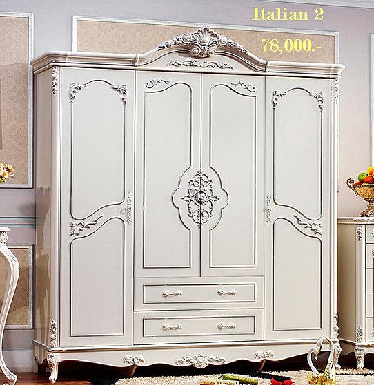 ตู้เสื้อผ้า Italian 2