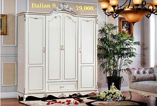 ตู้เสื้อผ้า Italian 8