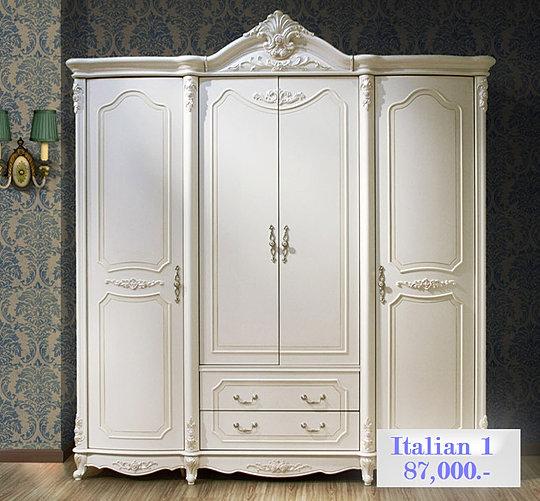 ตู้เสื้อผ้า Italian 1