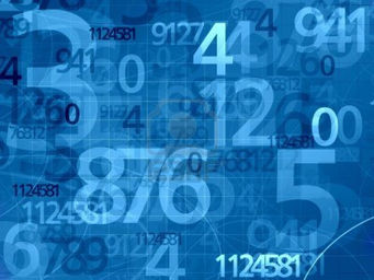 14652865-blue-numbers-mathematical-math-background.jpg