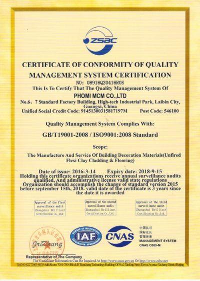 ISO9001-English-exp.2018.9.15-e153607156