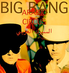 Big Bang Arabic Circus // The Dawn Rising EP - Laurence Malice and Iain Williams