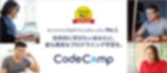 CodeCamp.png