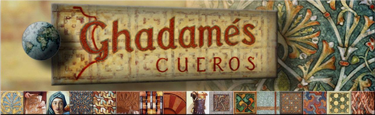 Гвадамесил - традиции Кордовы