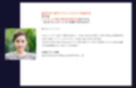 スクリーンショット 2019-06-26 7.18.58.png