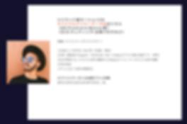 スクリーンショット 2019-06-26 7.18.36.png