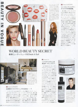 Vogue Japan Dec 2013-1.jpg