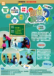 綠綺文創-週六課程介紹02-05.jpg