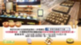 親子平板課網頁-02.jpg