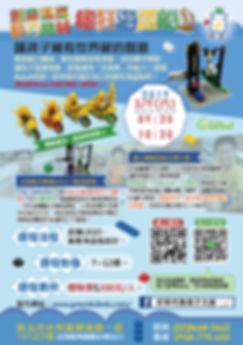 GCa03-LEGO動力機械-瘋狂海盜船.jpg