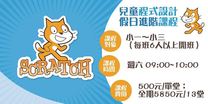 程式設計廣告banner_活動通banner.jpg