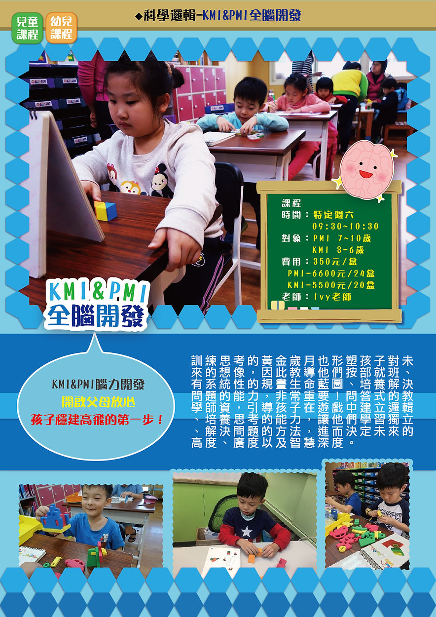 綠綺文創-週六課程介紹-07.jpg