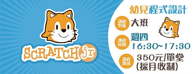 程式設計廣告banner-02.jpg