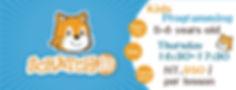 程式設計廣告banner_粉絲頁封面2 複本.jpg